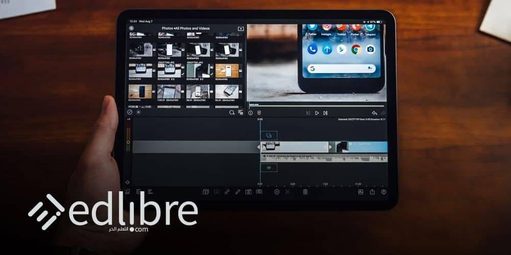 أفضل تطبيقات تحرير الفيديوهات