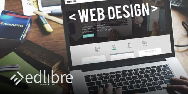 تعلم تصميم مواقع الإنترنت Web design