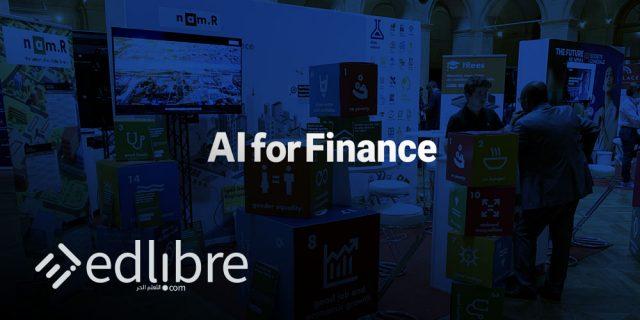 الذكاء الاصطناعي المالي Artificial Intelligence in Finance