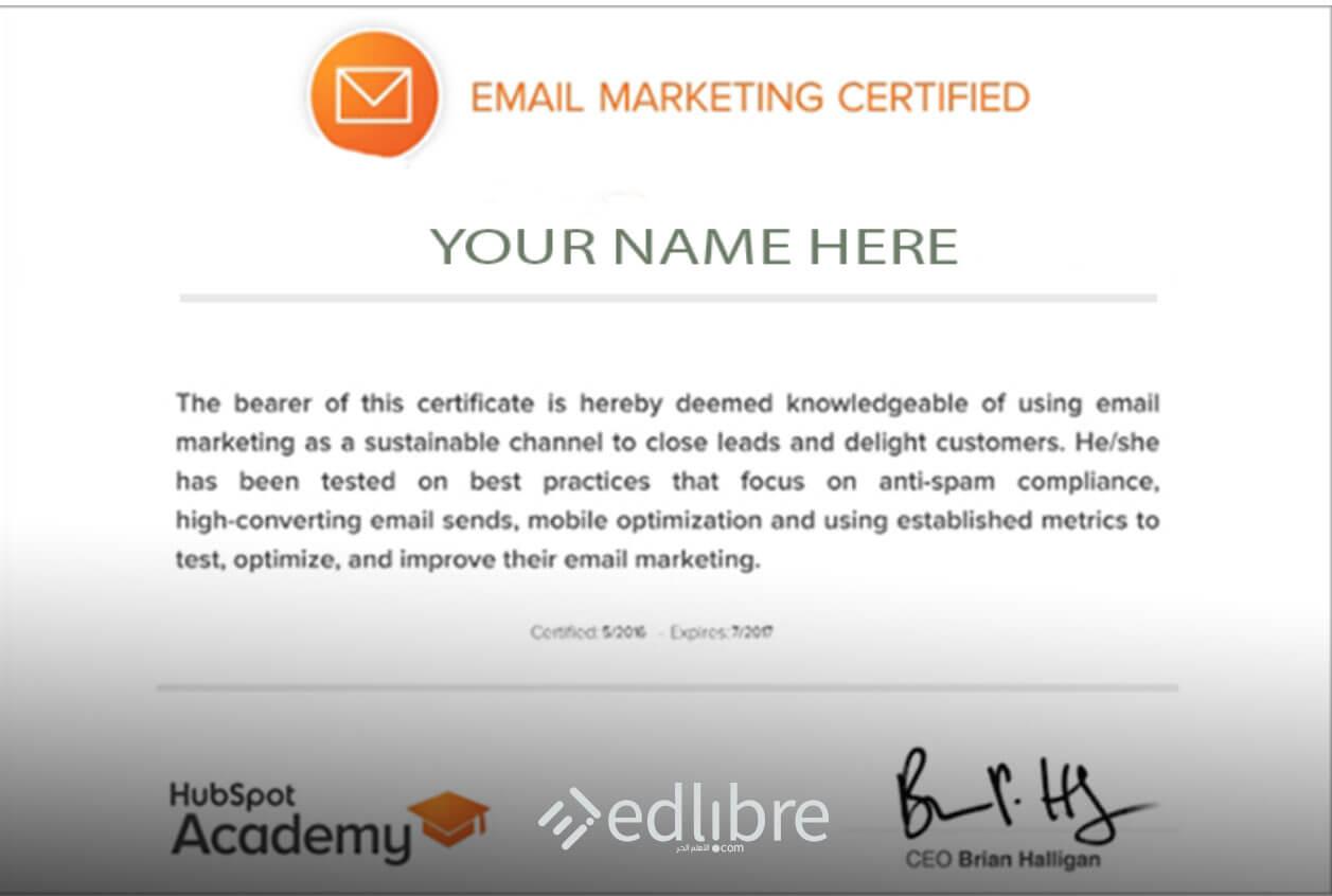 دورة التسويق عبر البريد الإلكتروني