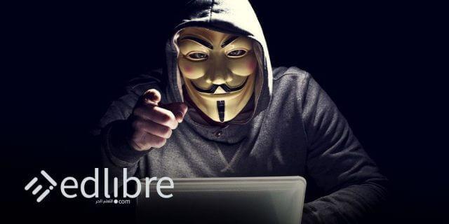 تعلم الهكر Hacking من الصفر