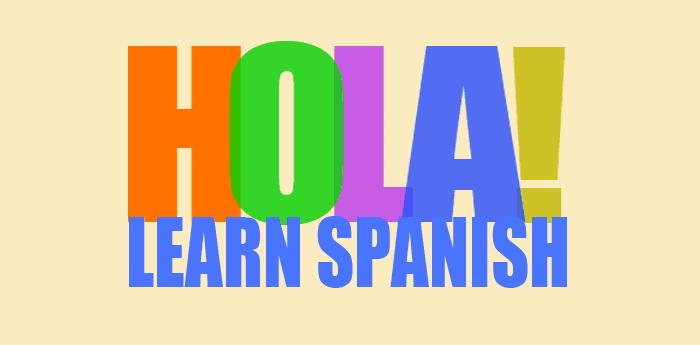 دورة تعليمية تعلم الإسبانية
