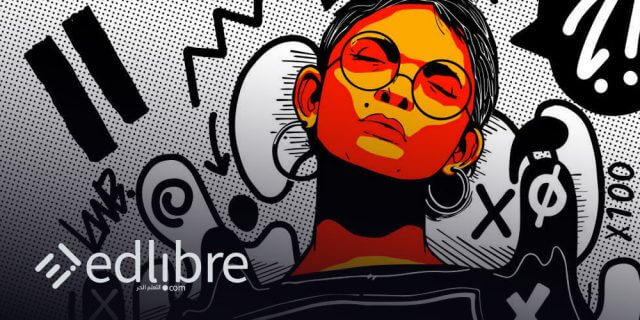 تعلم Adobe illustrator