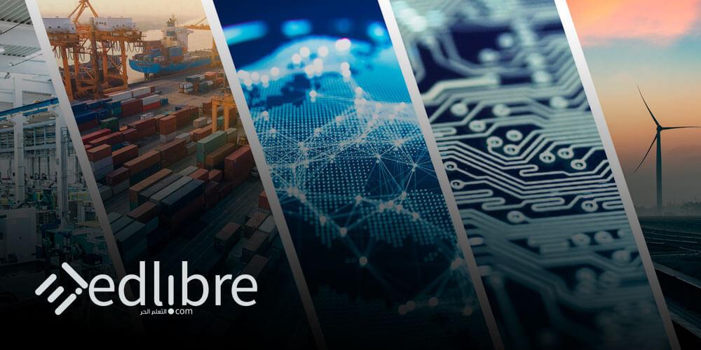 مجالات تكنولوجيا المعلومات IT