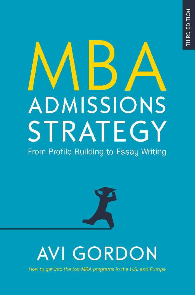 دورة تعليمية استراتيجية القبول في ماجستير إدارة الأعمال