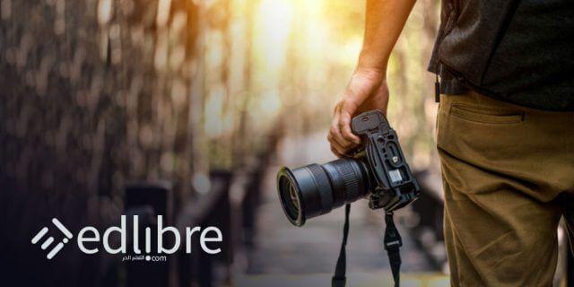 التصوير الفوتوغرافي للمبتدئين و المحترفين