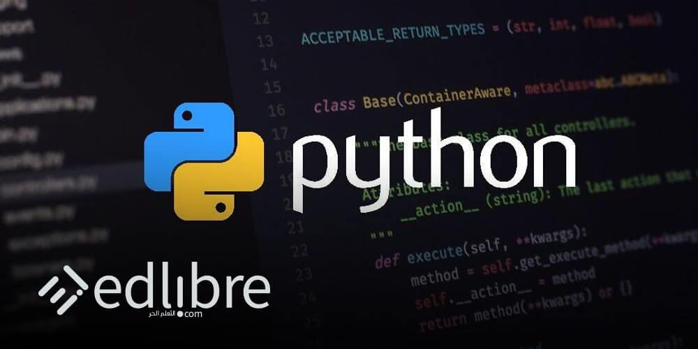 تعلم بايثون Python عبر منصة جوجل