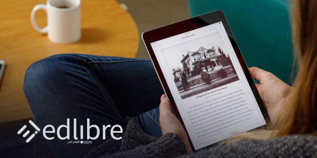مواقع لقراءة الكتب أونلاين