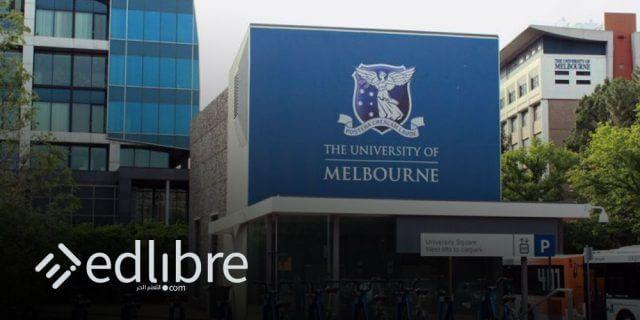 منح لدراسة البكالوريوس والدراسات العليا في أستراليا