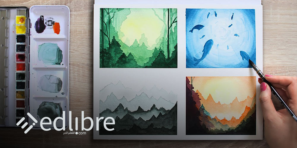 أشهر المواقع والقنوات ل تعلم الرسم بالألوان المائية التعلم الحر