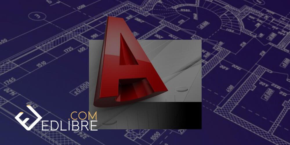 دورة تعليمية مجانية في AUTOCAD من Autodesk University
