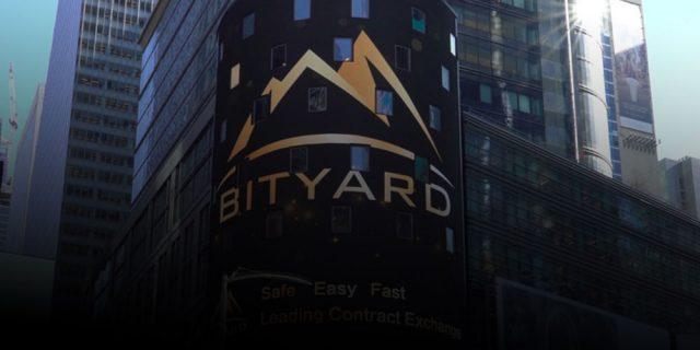 شرح منصة تداول الأصول الرقمية Bityard