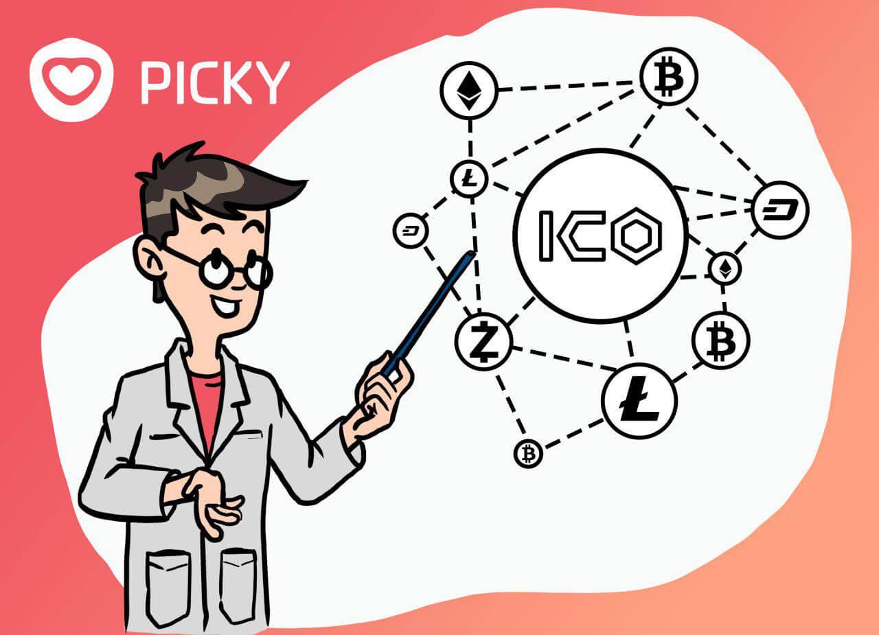 تطبيق Hicky للتعارف المتأسس على البلوكشين يطلق ICO في عيد الحب