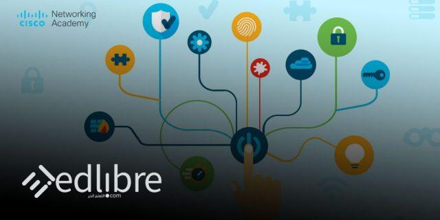 دورات سيسكو Cisco عبر اكاديمية سيسكو للشبكات