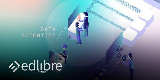 ماجستير اونلاين في علوم البيانات Data Scientist