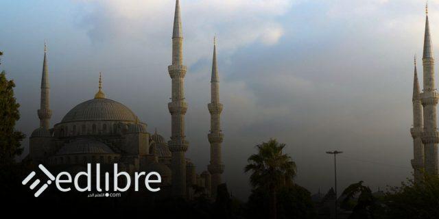أفضل الجامعات التركية الأكثر تطورا في العالم