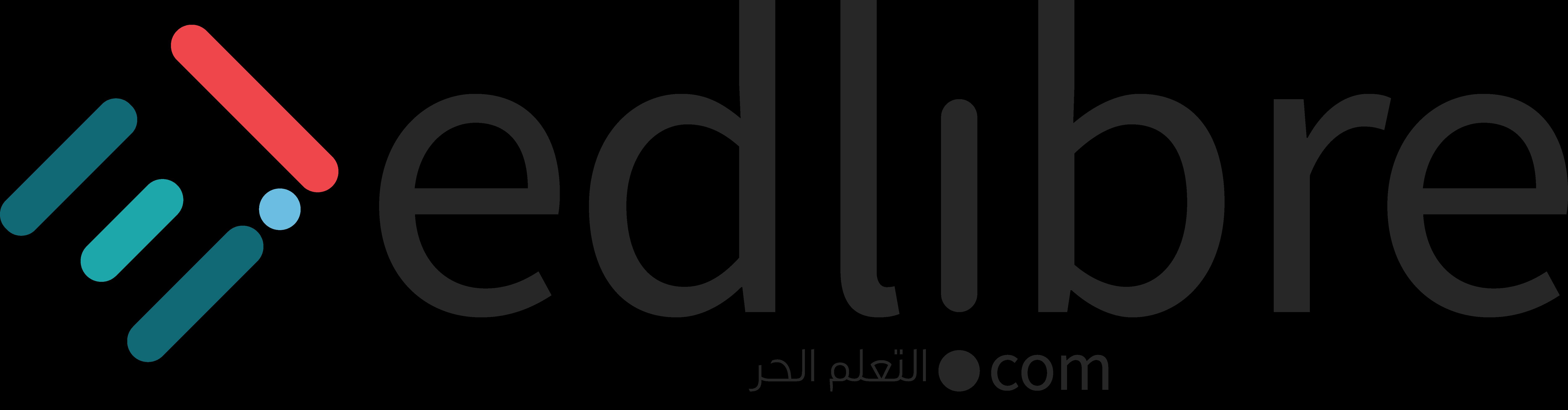 التعلم الحر – EDLibre