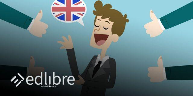 طرق من اجل تحسين لغتك الإنجليزية