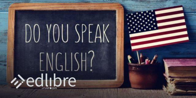 تحسين نطق اللغة الإنجليزية