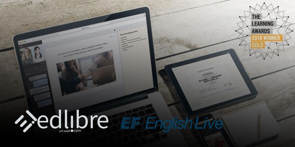 فوائد تعلم اللغة الانجليزية عبر الإنترنت (أونلاين)