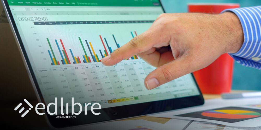 دورة مهنية في الإكسل للأعمال و الشركات Excel Business