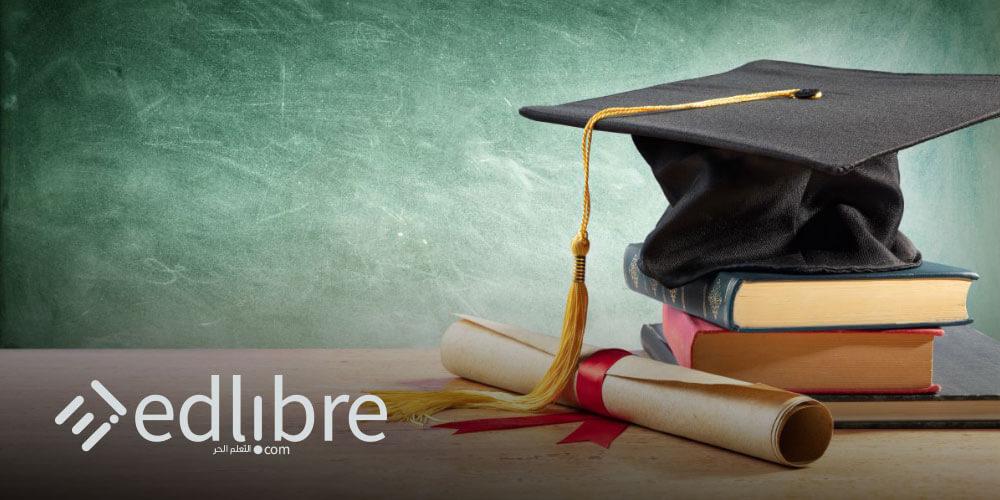 التخصصات الجامعية الأكثر طلبا في المستقبل