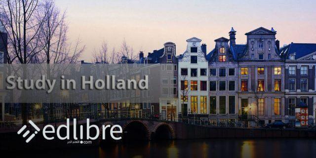منح لدراسة البكالوريوس و الماجستير في هولندا