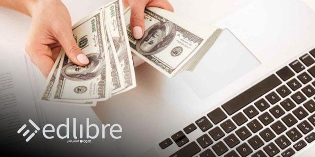 كسب المال الكثير عن طريق الانترنت