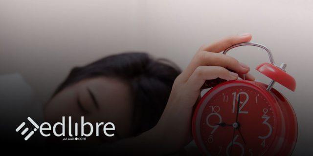 نصائح لكيفية تحسين دورة النوم للاستيقاظ مبكرًا