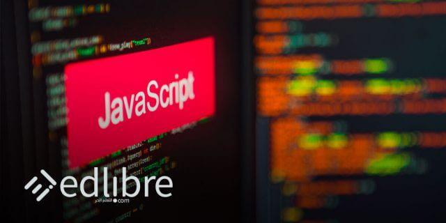 مميزات جافا سكريبت javascript