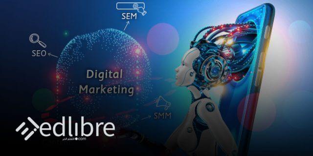 عبر الانترنت في التسويق الرقمي Digital Marketing