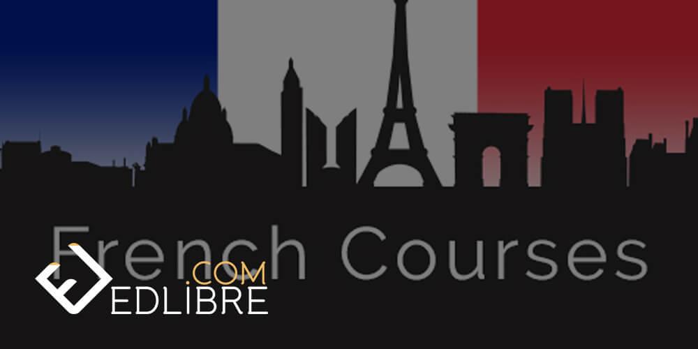 تعلم الفرنسية كتابة ومحادثة من الألف إلى الياء