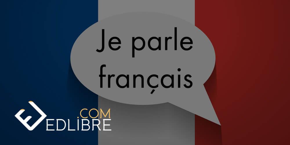 تعلم اللغة الفرنسية اون لاين