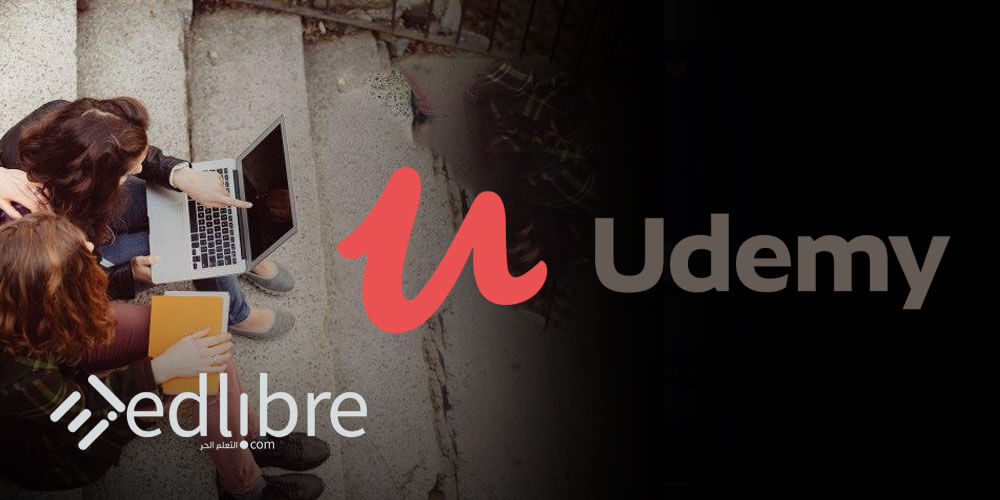 learn in udemy with edlibre 1000x500 1 - أفضل المواقع المجانية للتعلم عن بعد