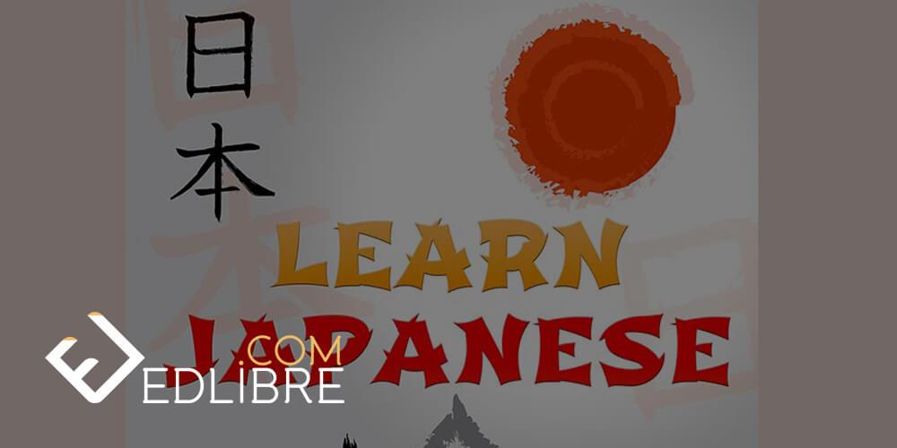 دورة لتعلم اساسيات اللغة اليابانية