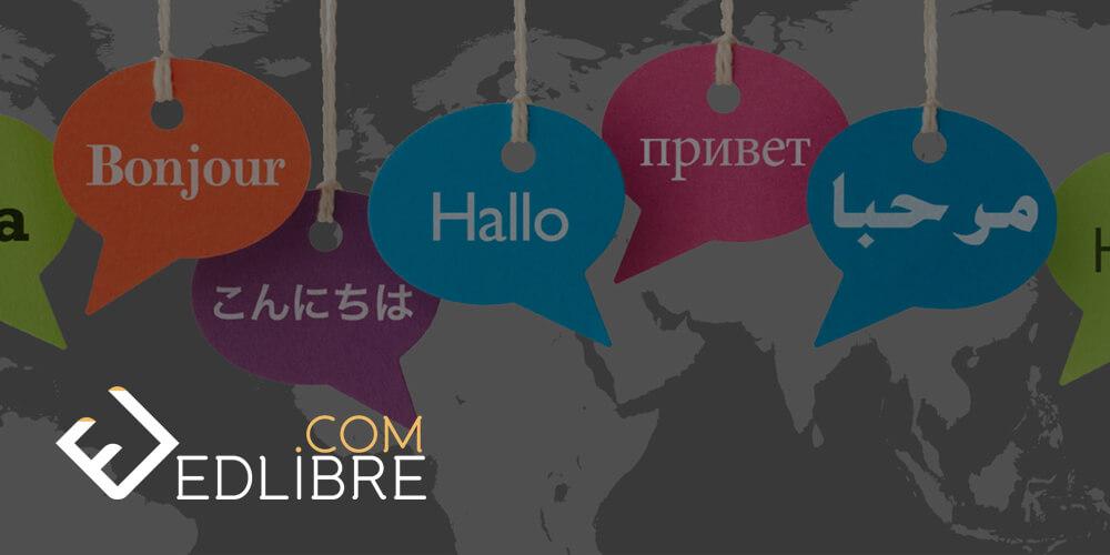 تعلم اللغات المختلفة عبر دورات مجانية
