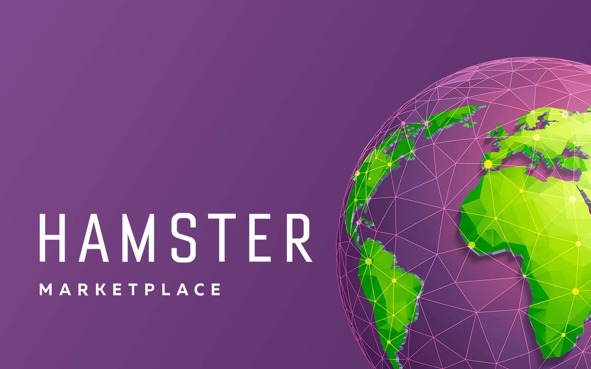 سوق لا مركزي بدون أي رسوم إضافية أو وسطاء في التعاملات - Hamster Marketplace