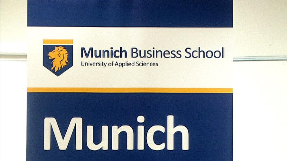 MBS BEST للمنح الدراسية للبكالوريوس في الأعمال الدولية في ألمانيا لعام 2017