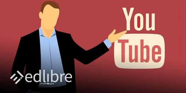 قنوات على اليوتيوب لتعلم اللغة الإنجليزية