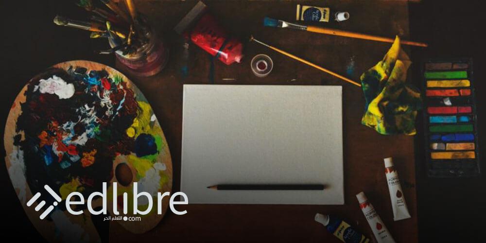 دورات تعلم أدوبي إليستريتور Adobe Illustrator