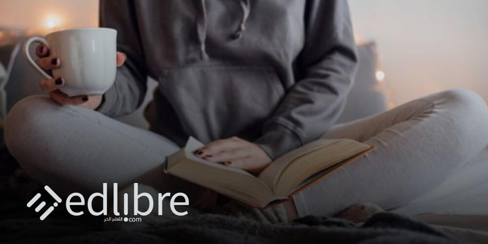 كتب عربية مهمة لتطوير الذات و تعزيز الثقة بالنفس
