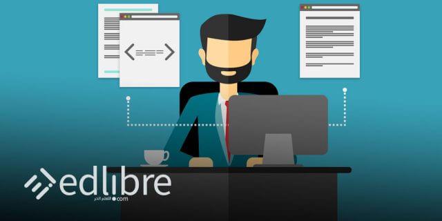 ماجستير اون لاين معتمد في تطوير و تصميم المواقع