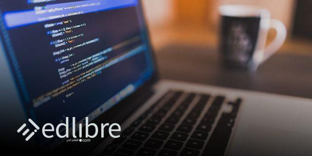 أفضل المواقع التعليمية المجانية لتعلم البرمجة