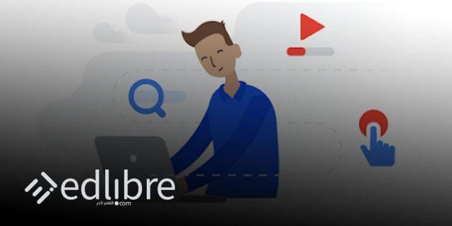 كورسات مجانية مقدمة من جوجل