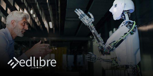 التكنولوجيا الحديثة تغير اتجاهات سوق العمل