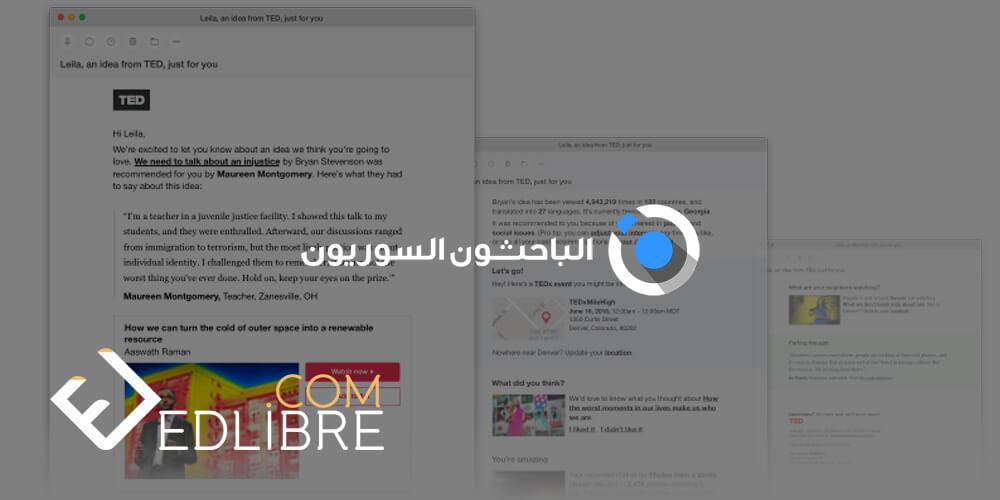 موقع الباحثون السوريون
