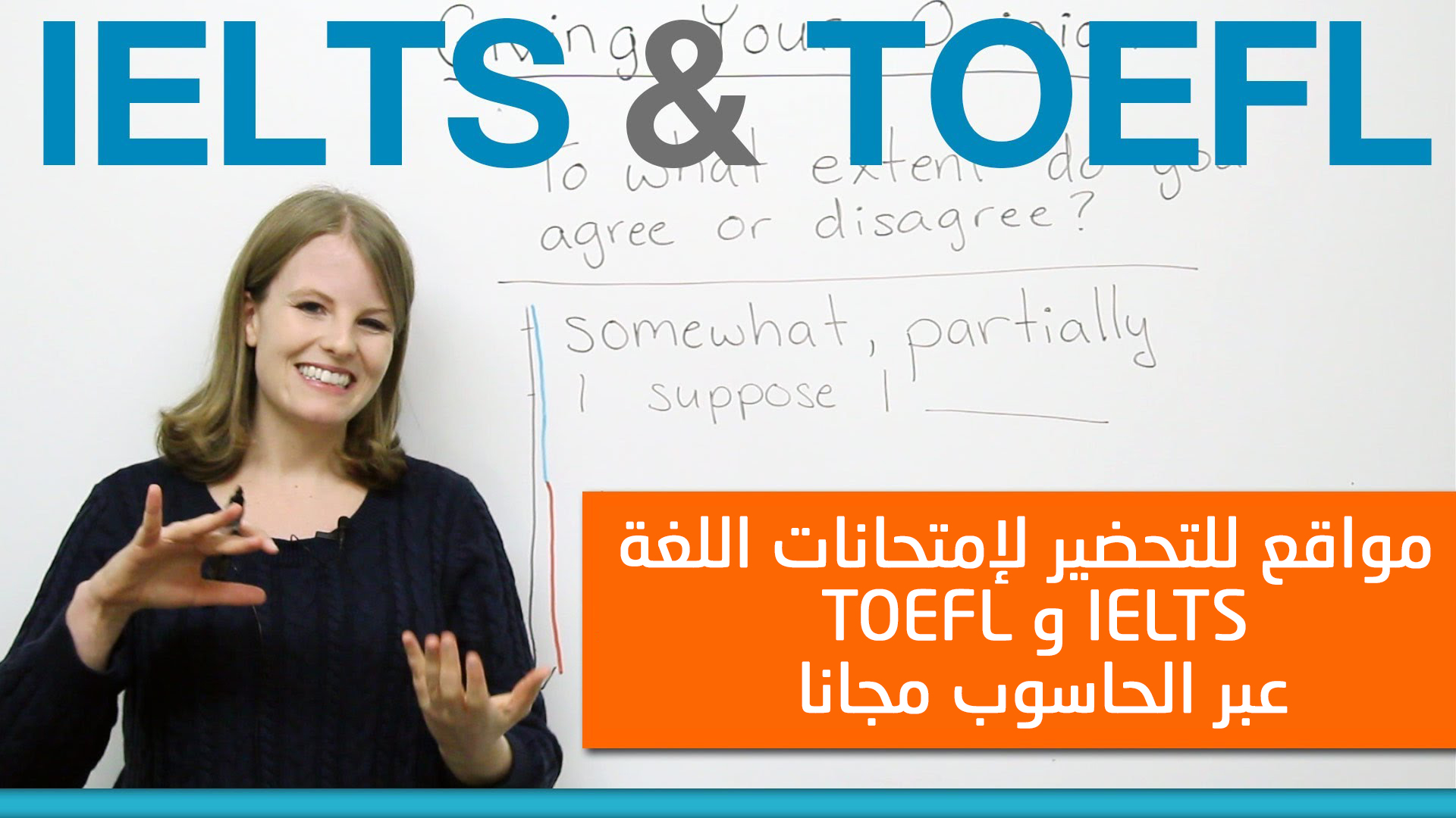 toefl and ielts