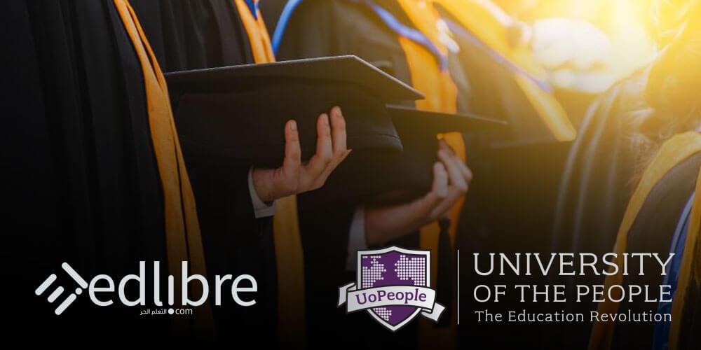 جامعة الناس University of People