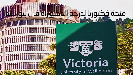 vic uni online courses